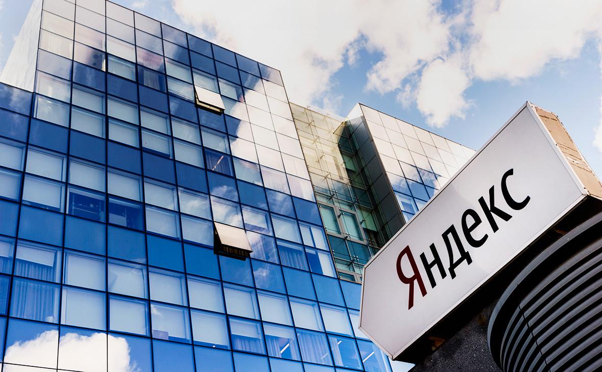 «Яндекс» увеличил закупку ТВ-рекламы на1011%