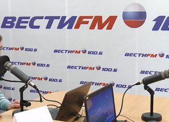 ФАС снова выявила «слишком быструю рекламу» на радио «Вести FM»