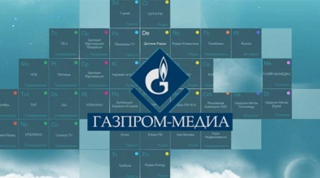 Рекламная выручка «Газпром-медиа» сократилась нафоне замедления рынка