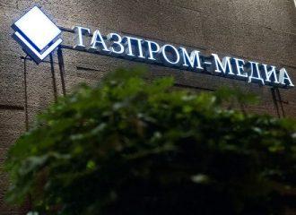 Рекламная выручка «Газпром-медиа» продолжает падать