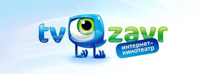 Миноритарный владелец полностью выкупил онлайн-кинотеатр Tvzavr