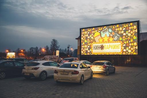 Сеть «Каро» откроет автокинотеатры вМоскве иСанкт-Петербурге