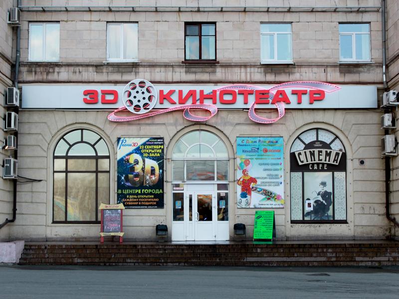 «Фонд кино» возьмет под управление региональные кинотеатры