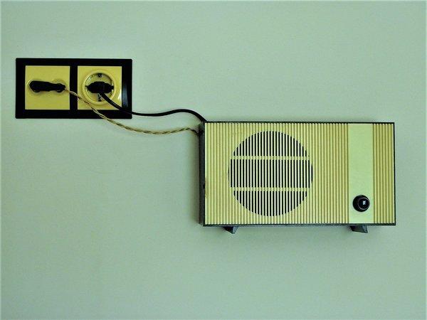 Счетная палата обвинила госпредприятие РСВО во взимании платы за трансляцию общедоступных радиоканалов