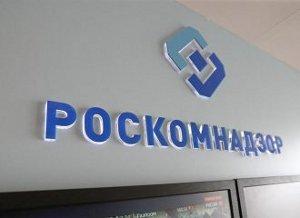 Роскомнадзор назвал Apple TV+ угрозой российским видеосервисам
