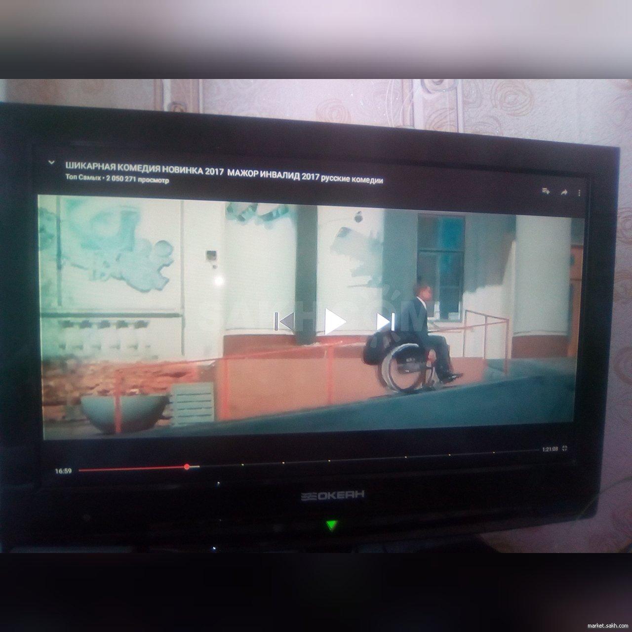 Отечественный софт предложили устанавливать на Smart-телевизорах