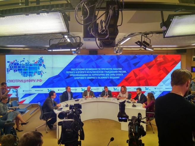 Пост релиз по итогам пресс-конференции, посвящённой переходу на цифровое телевещание