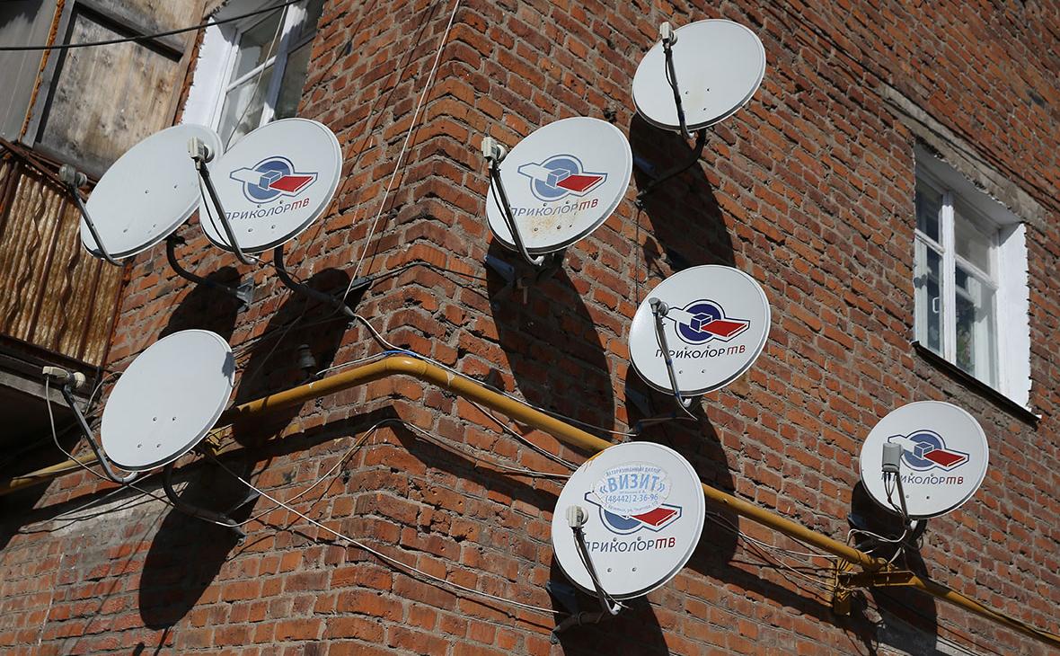 «Газпром-медиа» расторг договор с«Триколором»