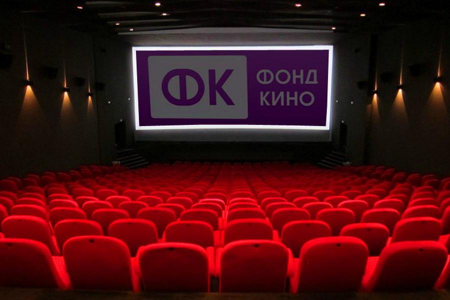 На поддержку семейных и детских лент Фонд кино получит 1 млрд рублей