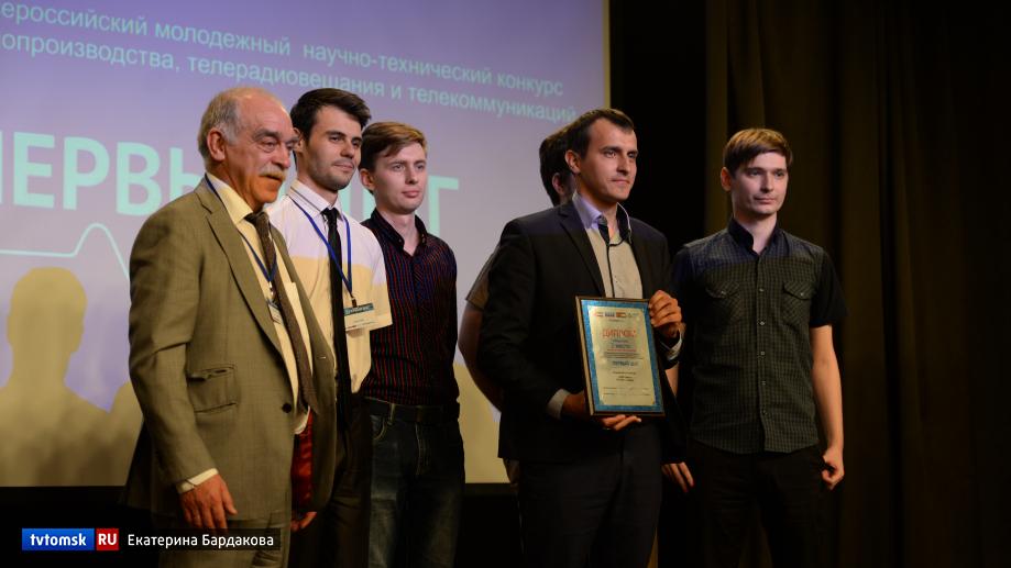 Названы победители Всероссийского молодежного научно-технического конкурса