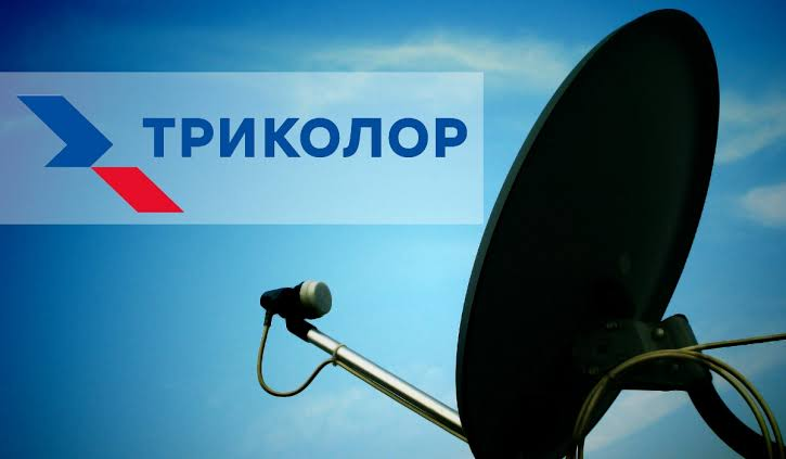 Телеканал «Старт» вошел в состав Триколора