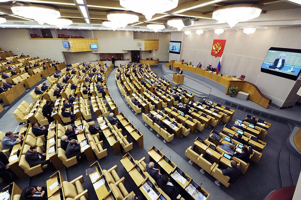 Госдума отклонилазаконопроект о регулировании времени показа и громкости рекламных роликов в онлайн-видео