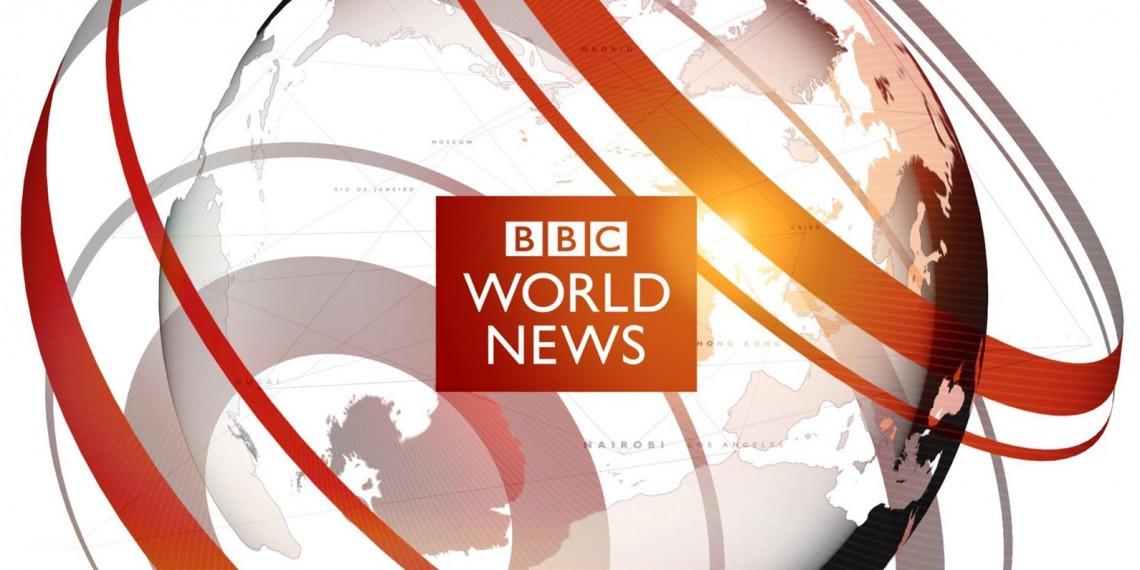 Роскомнадзор составил протоколы в отношении BBC World News