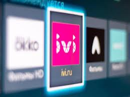 Рекламная выручка онлайн-кинотеатра IVI выросла на18% поитогам 2020 года