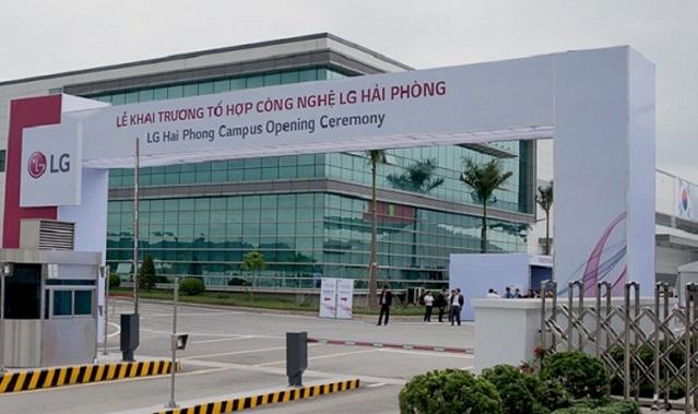 LG Display наращивает инвестиции во Вьетнам