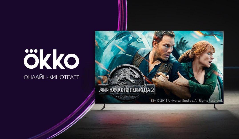 Фильмы NBCUniversal в 4К HDR