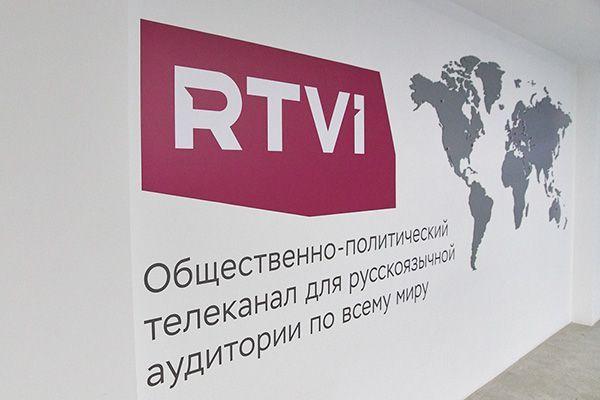 RTVi меняет состав эфира