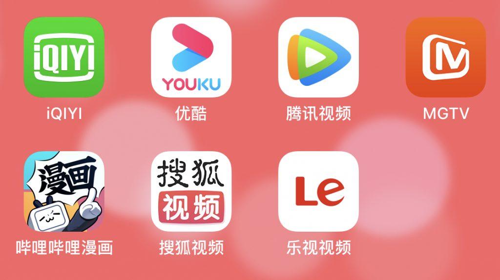 В Китае запретили вести видео-потоки с участием детей в возрасте до 16 лет