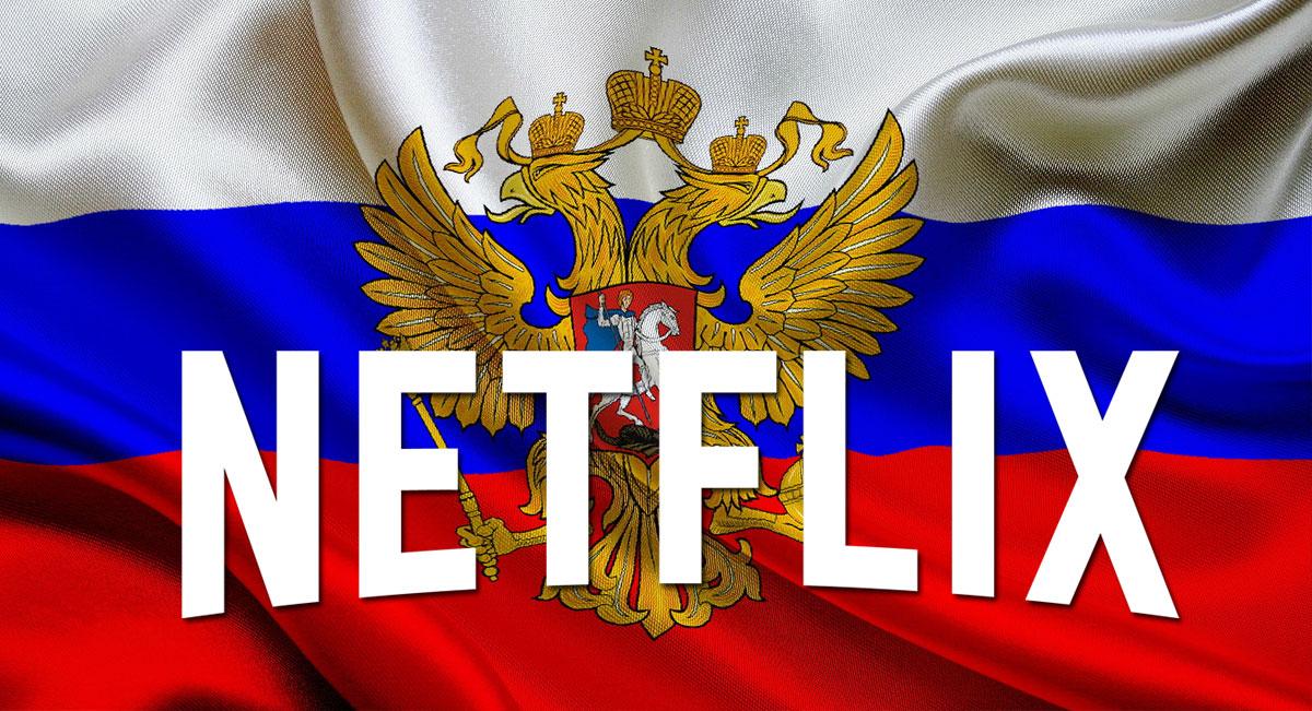 Netflix вРоссии впервые раскрыл финансовые показатели