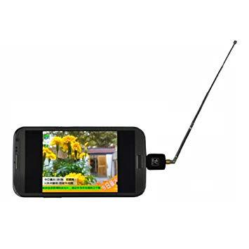 РТРС: цифровое телевидение доступно для просмотра на смартфонах
